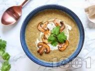 Рецепта Гъбена вегетарианска крем супа с морков, картоф, пащърнак и праз